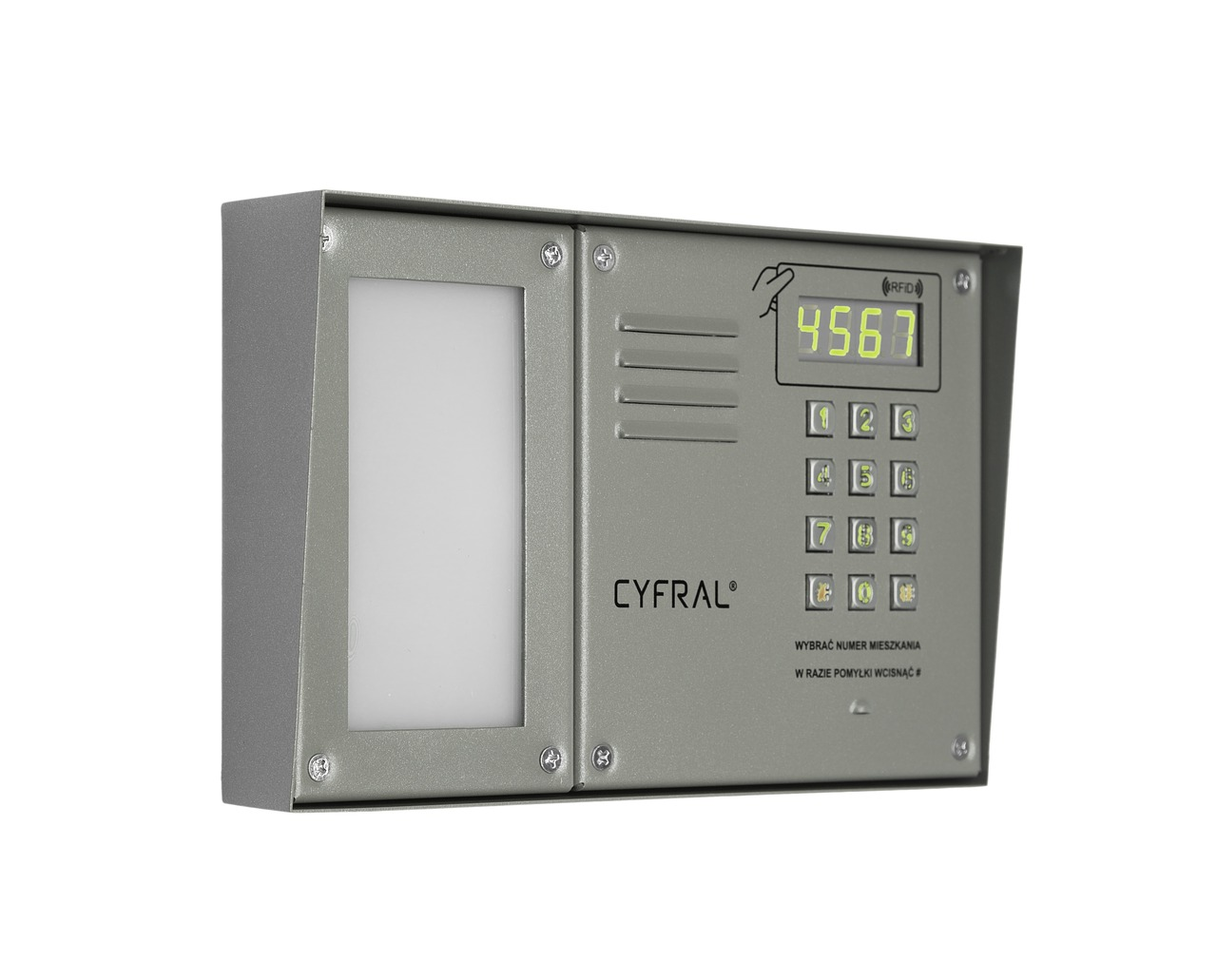 An example of intercom systems